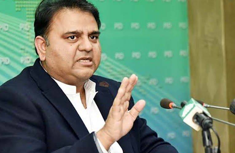 Science minister Fawad Chaudhry marks Eid ul Azha on July 31