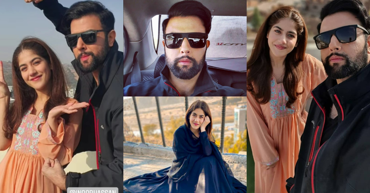 Noor Hassan's Upcoming Drama is With Arij Mohiuddin | Reviewit.pk