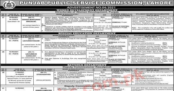 PPSC Jobs 4/2021: 45+ Stenographers, Jr Computer Operators, Jr Clerks, Teaching Faculty & Other at Punjab Govt Departments - Pakistan Jobs