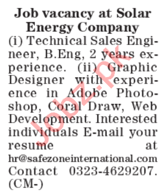 Technical Sales Engineer & Graphic Designer Jobs 2021