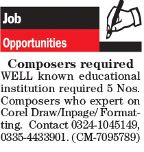 Composer Jobs in Educational Institutional