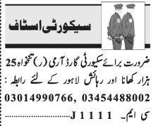 Daily Jang Securty Staff Jobs 2021 in Lahore