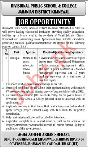 Divisional Public School & College DPS Jahanian Jobs 2021 2021 Job Advertisement Pakistan