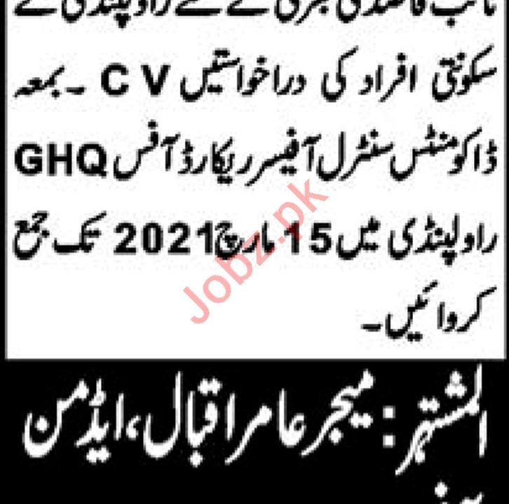 General Headquarters GHQ Rawalpindi Jobs 2021 for Naib Qasid