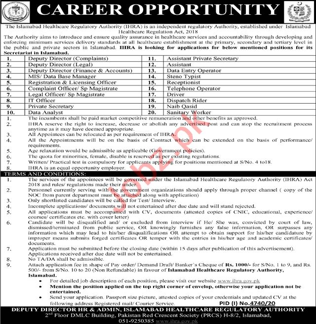 Islamabad Healthcare Regulatory Authority IHRA Jobs 2021