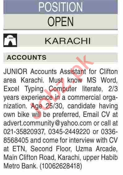 Junior Accounts Assistant & Accountant Jobs 2021 in Karachi