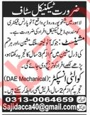 Machinist & Quality Inspector Jobs 2018