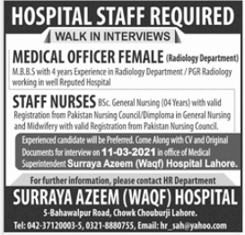 Surraya Azem Waqf Hospital Jobs 2021 in Lahore
