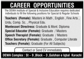 The DEWA Institute Jobs 2021 in Karachi