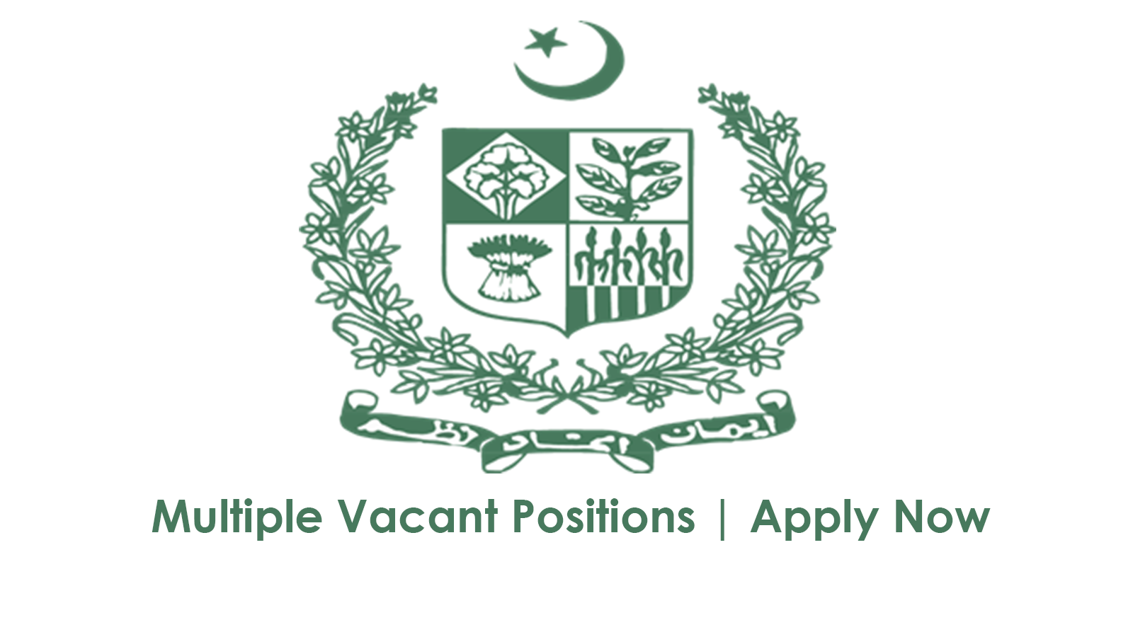 Ministry of Interior Govt of Pakistan Jobs May 2021