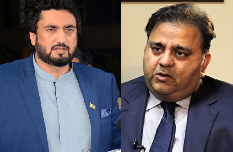 Pakistani politicians bash India for playing politics in cricket again