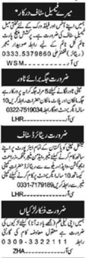 Client Relation Officer & Imports Executive Jobs 2021