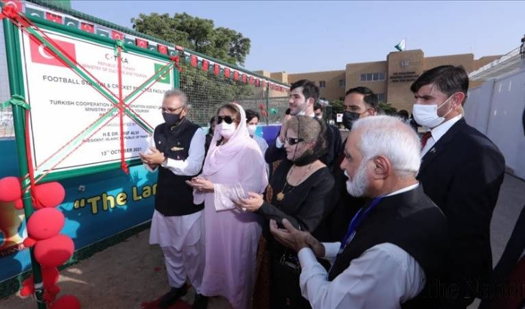 Turkish aid agency sets up sports facilities for special children in Karachi